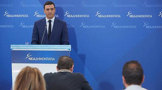 Кикиљас: Ако Ципрас и Каменос не можат да се договорат за името, да поднесат оставки