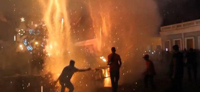 При експлозија на огномет повредени 39 лица