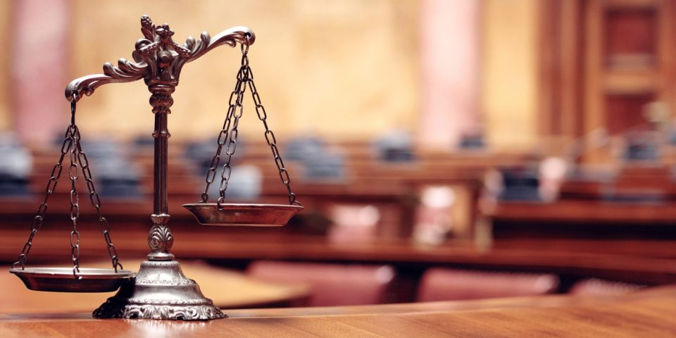 Антиреформска стратегија за правосудството