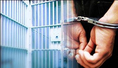 Позната причината за смртта на затвореникот од Идризово