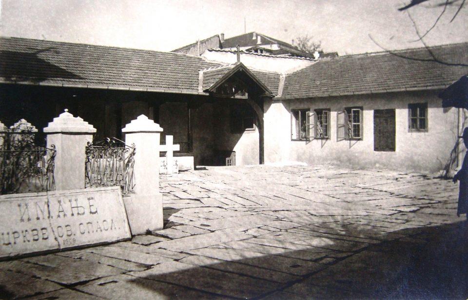 Свети Спас – најстара црква во центарот на Скопје