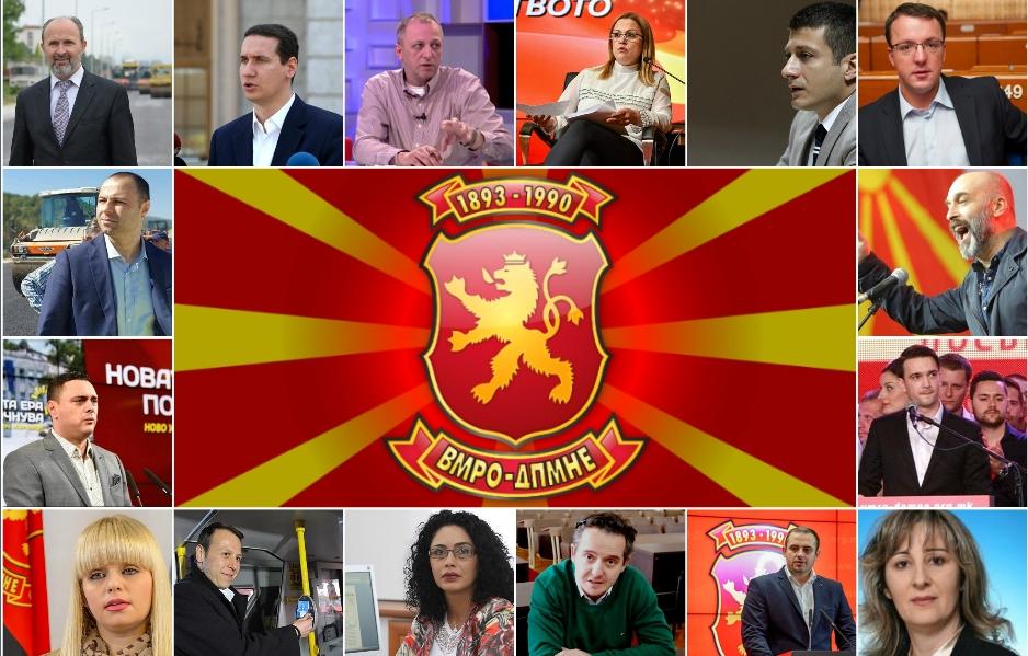 ВМРО-ДПМНЕ со нов Извршен Комитет: Спој на млади и искусни кадри