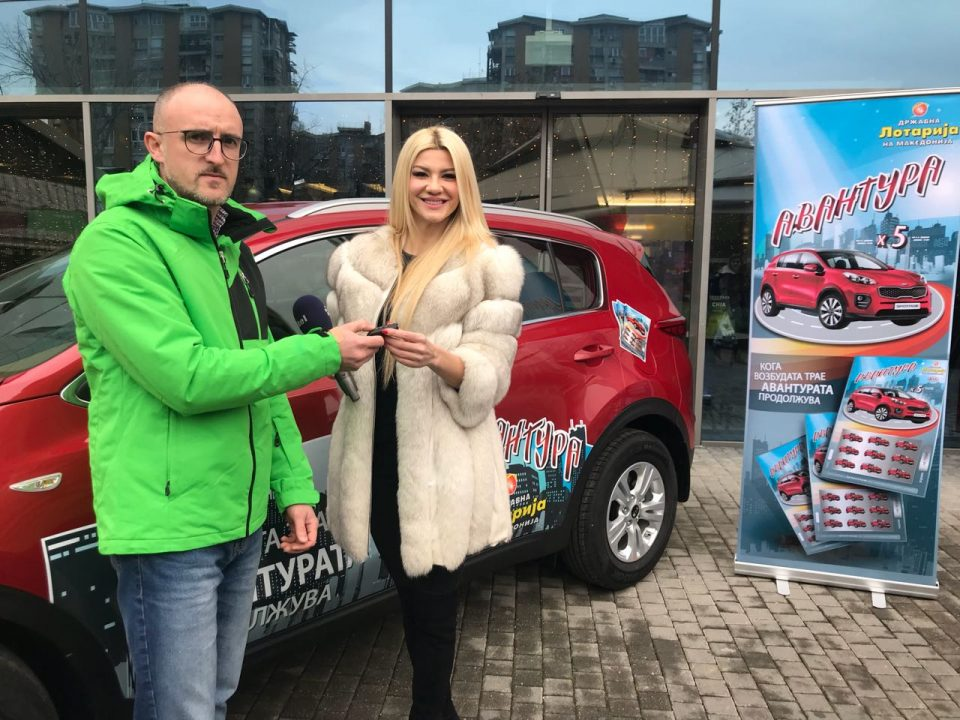 Продолжува АВАНТУРА-та со Државна лотарија на Македонија