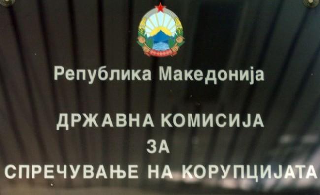 Антикорупциска се заинтересира за случајот М-НАВ