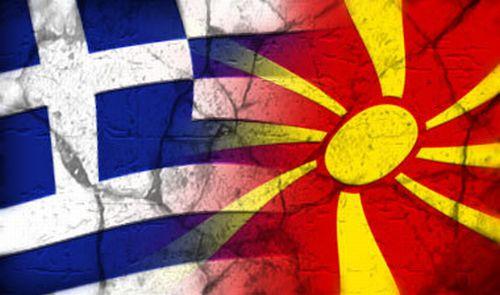 Покрај името, Грција бара промена на македонскиот идентитет