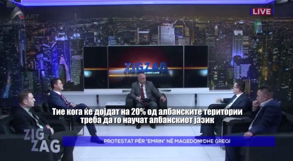 Селмани: Секој еден Македонец треба да го научи албанскиот јазик (ВИДЕО)