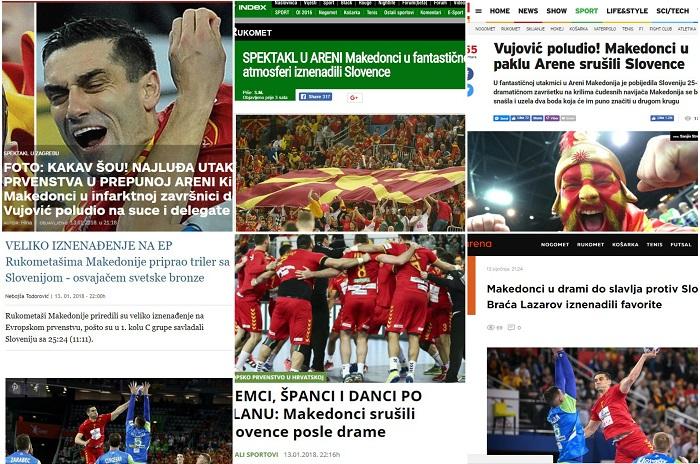 ФОТО: Еве што пишуваат балканските медиуми за победата на Македонија