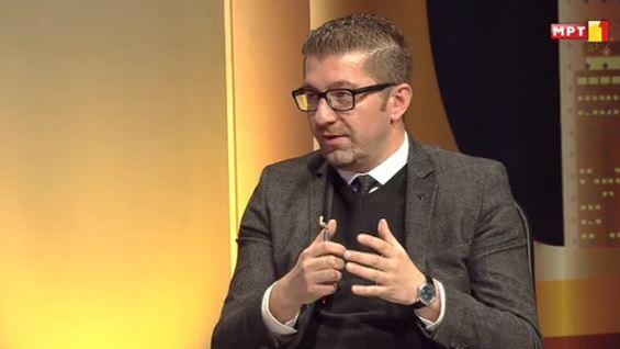 Мицкоски: ВМРО-ДПМНЕ е против промена на уставното име и идентитетот на нацијата