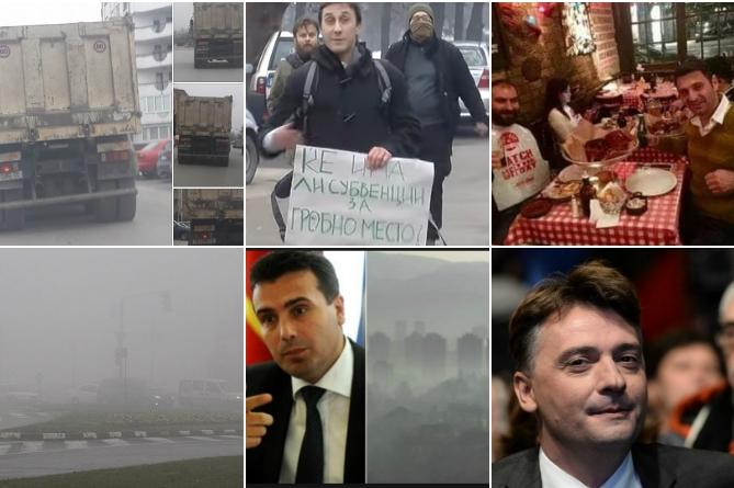 """СДСМ ги замолкна """"невладините"""" за загадувањето!"""