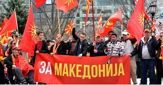 Македонската дијаспора гласно порача дека секогаш ќе стои на браникот за унитарна и суверена Македонија