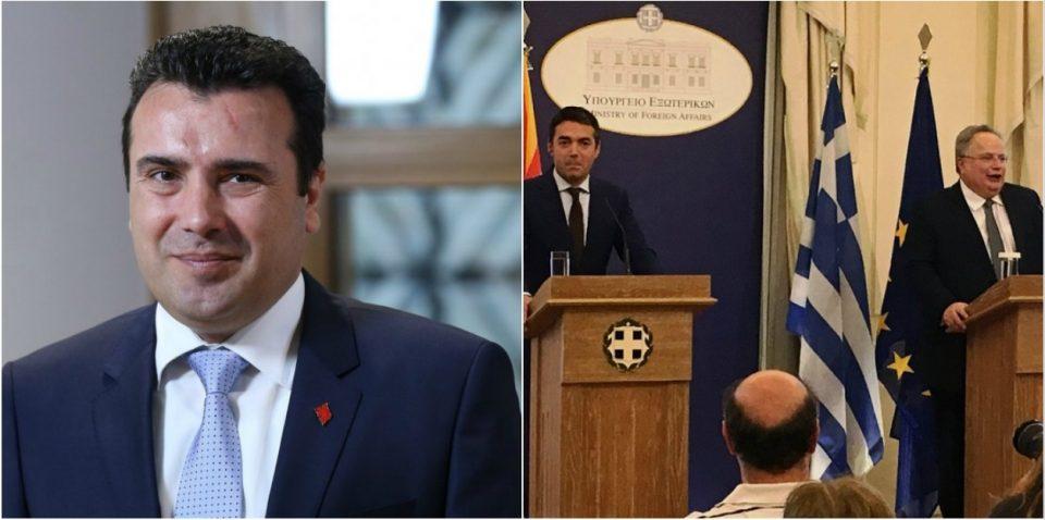 Заев го напушта принципот на преговори под капата на ОН: Димитров и Коѕијас ја преземаат палката од преговарачите Наумовски и Василакис