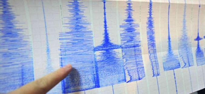 Земјотрес го погоди западниот дел на Франција