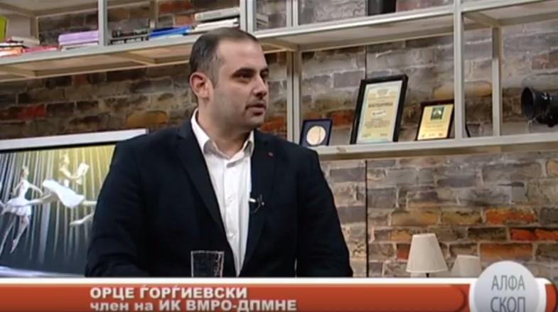 Ѓорѓиевски: Законот за јазици излегува од Уставот и од рамката на Охридскиот рамковен договор
