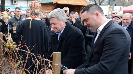 Претседателот Иванов на одбележување на празникот Св  Трифун во Кавадарци