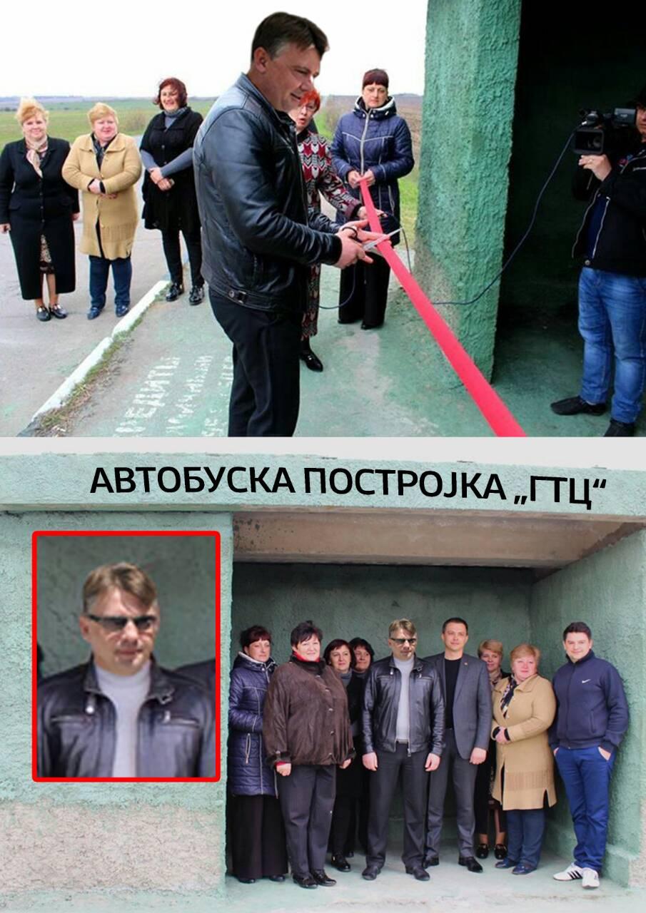 ВМРО-ДПМНЕ: Срамно е што Шилегов се фали со простор за автобуска станица, таа нема да го заживее ГТЦ