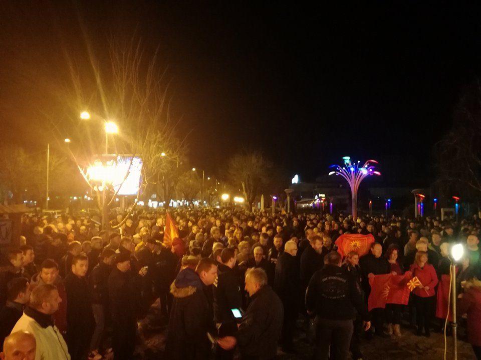 Mакедонската химна ги воздигна срцата во Прилеп, пееjа во чест на Игор Дурловски! (ВИДЕО)