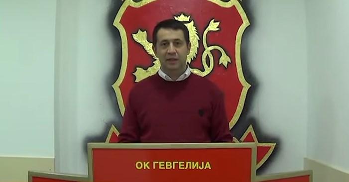 ВМРО-ДПМНЕ Гевгелија: Со доаѓањето на СДСМ на власт македонскиот народ повторно почна економски да осиромашува