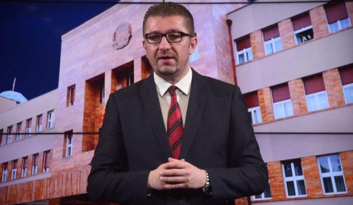 Мицкоски  Видлива е политичката концесија на Заев  ВМРО ДПМНЕ гарантира стабилно мнозинство само да се отфрли неуставниот закон за јазици