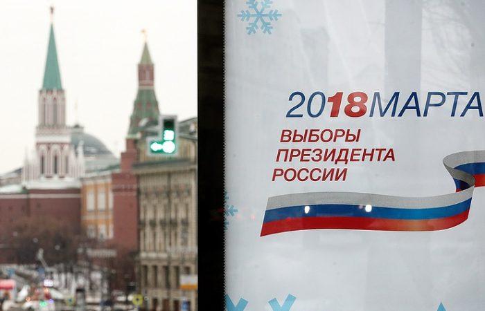 И во вселената се гласа за претседател на Русија  излезноста е 100