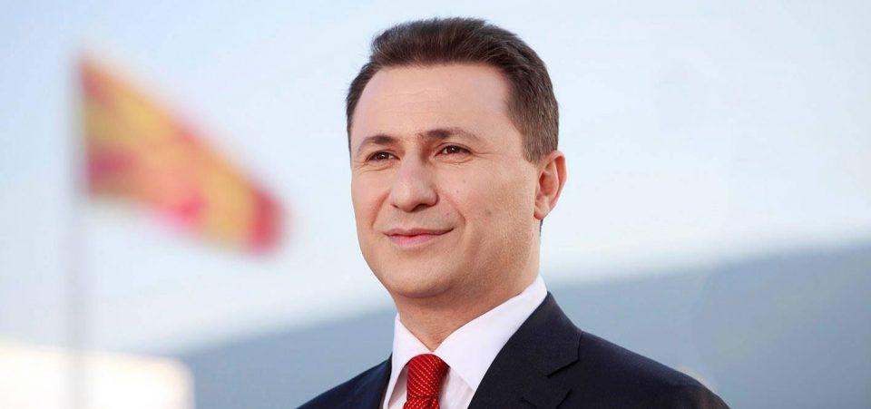 Груевски до ВМРО-ДПМНЕ: Ако сте уценети со мојата пресуда – не прифаќајте, останете со народот и во најтешкото