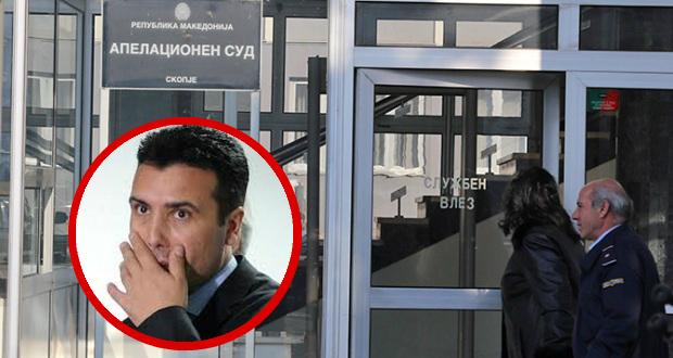 Апелација во обид да го спаси Заев од одговорност за барање поткуп