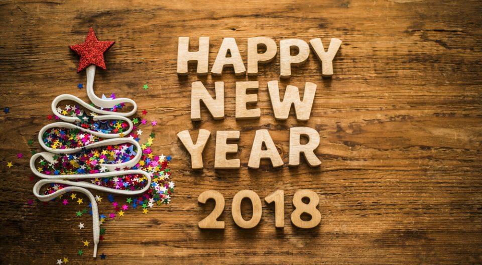 КУРИР ви посакува среќна и успешна 2018-та година