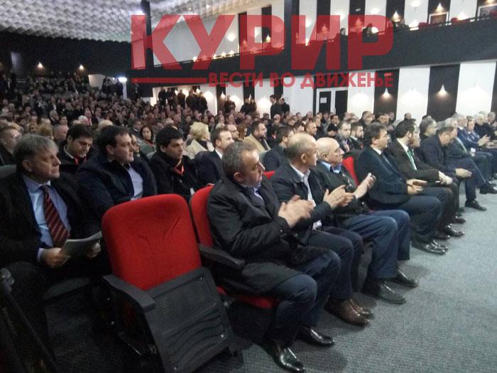 Зголемен бројот на делегати на Конгресот на ВМРО-ДПМНЕ (ВИДЕО)