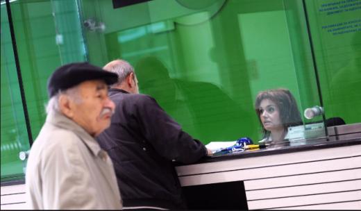 Инцидент во банка во Карпош: Му одбиле барање за кредит, викал и се карал со банкарките, се заканил дека ќе се врати
