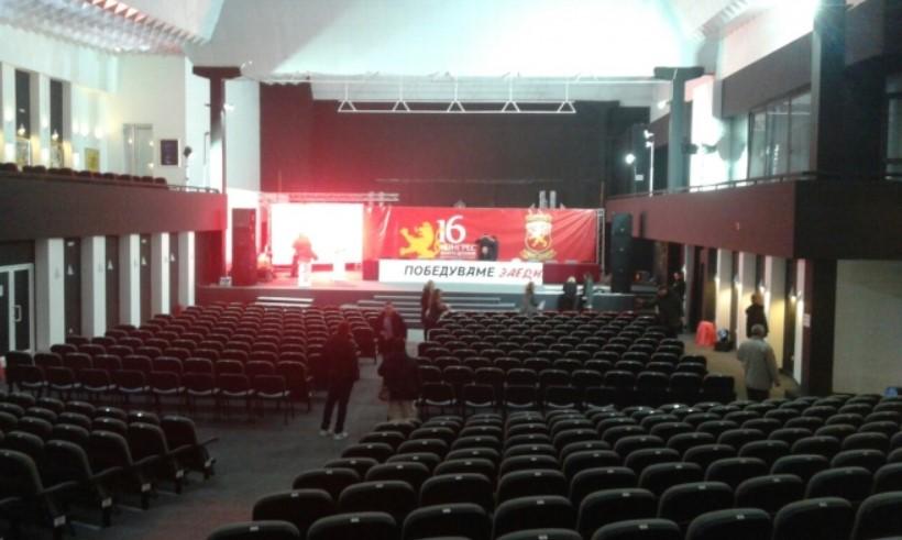Почнаа да пристигнуваат делегатите на 16-тиот конгрес на ВМРО-ДПМНЕ