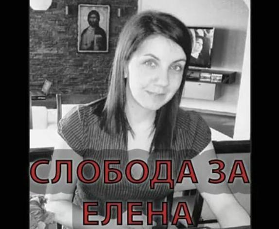 Обвинителството побара поблага мерка за Елена Божиновска