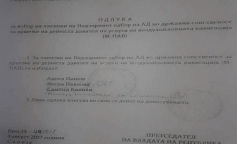 """""""Телма"""" открива скандал: Кој во Владата фалсификува документи?!"""