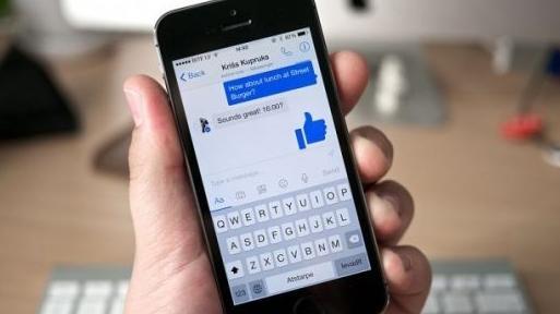 Внимавајте: Опасен вирус се шири на Facebook Messenger