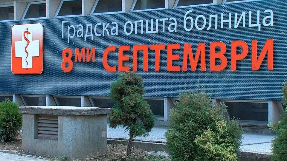 Млад пациент од Тетово почина од коронавирус, денес се дознало дека е заразен