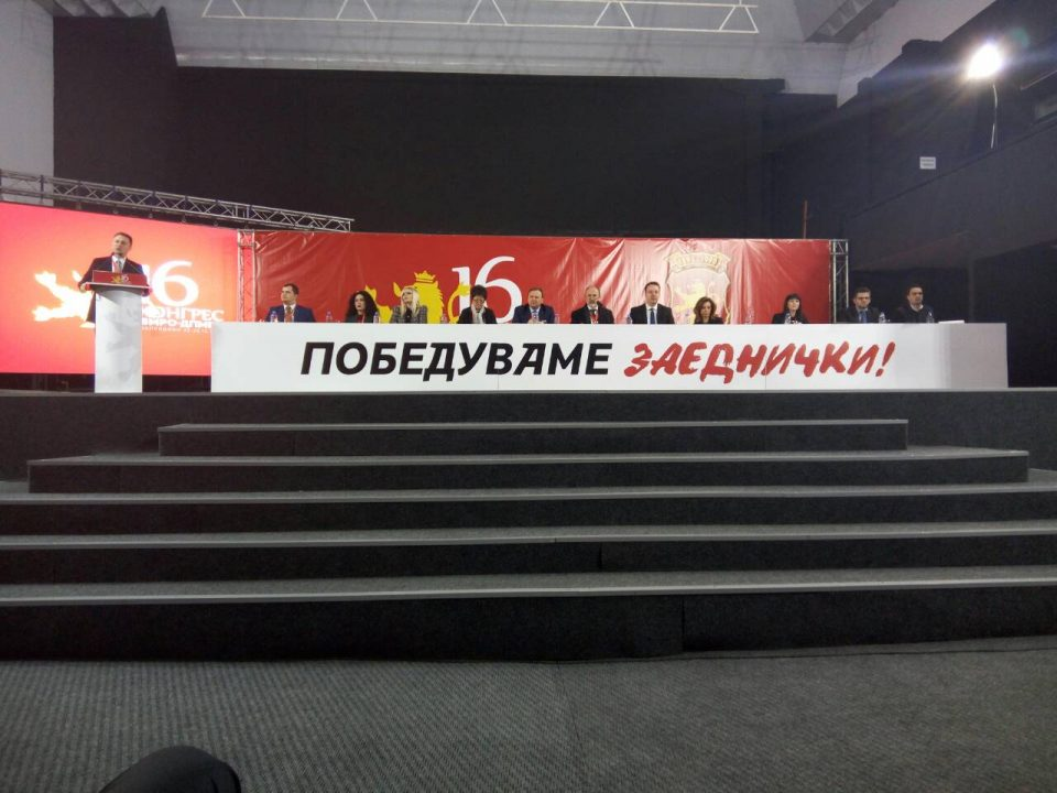 Груевски: Мандатот во партијата го започнав со нож во грб, го завршувам со повеќе ножиња во грб