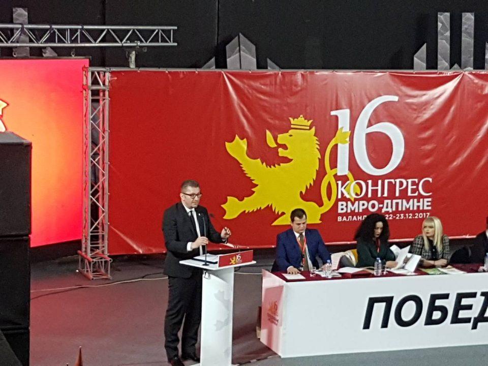 Христијан Мицкоски избран за нов претседател на ВМРО-ДПМНЕ (ВИДЕО)