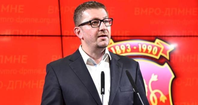 Статутарната комисија започнува постапка за измена и дополнување на Статутот на ВМРО-ДПМНЕ