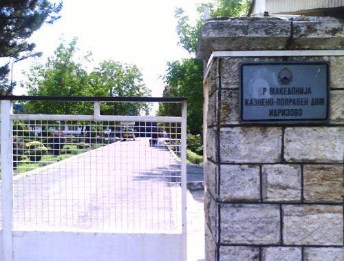 """На затвореник му се слошило во """"Идризово"""", починал на Токсикологија"""