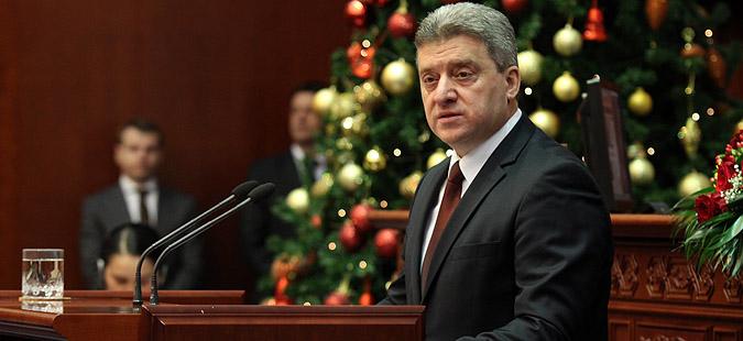 Иванов до граѓаните: Во новата година, посакувам повеќе да ја сакаме нашата заедничка татковина Република Македонија
