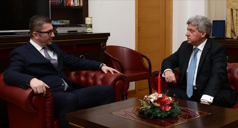 Претседателот Иванов го прими на средба новиот претседател на ВМРО-ДПМНЕ