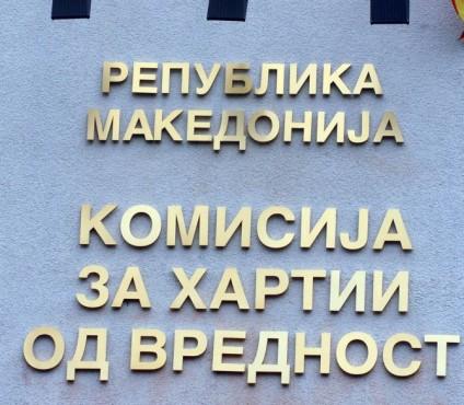 """""""Балкан Петролеум"""" не доби дозвола од КХВ за давање понуда за преземање на """"Макпетрол"""""""
