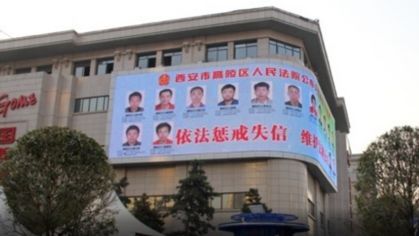 Како Кина ги засрамува граѓаните кои не плаќаат данок? (ФОТО)