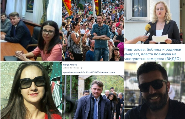 ФОТО: Кои се партиските војници во управните и надзорните одбори во Град Скопје?