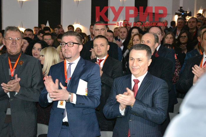 Мицкоски: Сега е време да станеме, ВМРО-ДПМНЕ го очекува тоа од нас