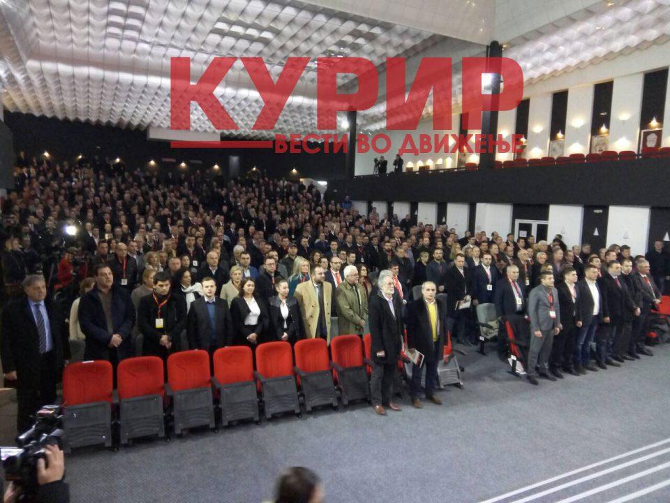 ВО ЖИВО: Започна Конгресот на ВМРО-ДПМНЕ