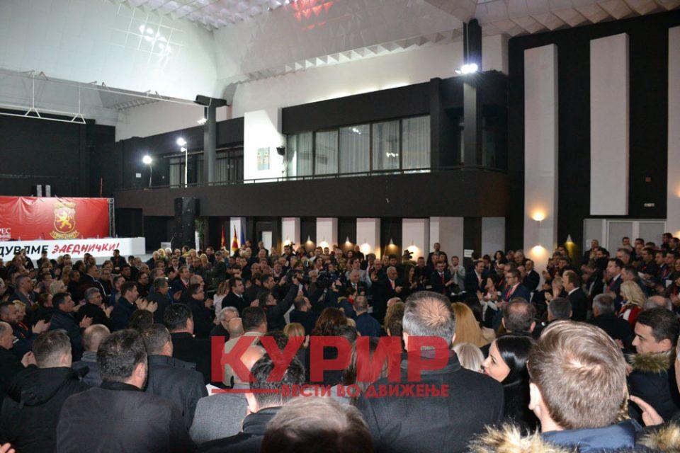 ФОТОГАЛЕРИЈА: Започна конгресот на ВМРО-ДПМНЕ