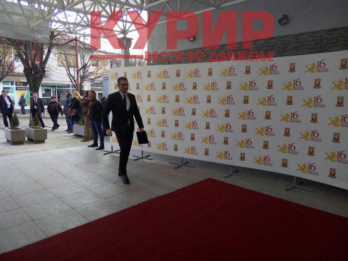 ВМРО-ДПМНЕ избира нов претседател (ВО ЖИВО)