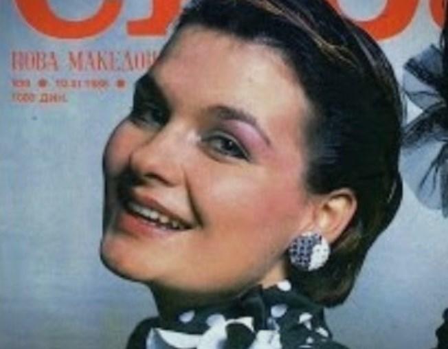 Вака денес изгледа Маријана, сестрата близначка на Росана (ФОТО)