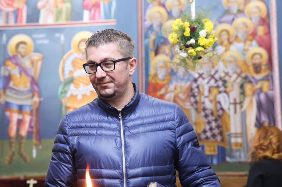 Мицкоски со честитка за Водици: Радоста, среќата и бериќетот да надвладеат на овој ден и во текот на целата година, Македонија мора да оди напред