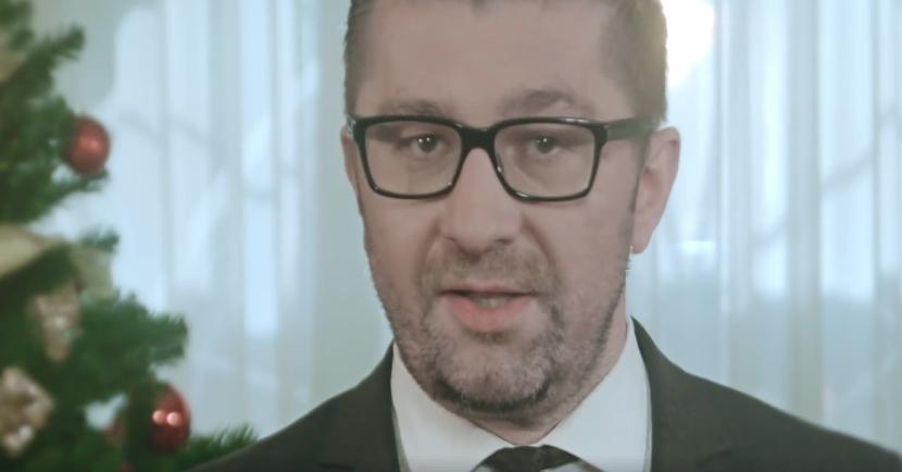 Мицкоски: Мора да се стави крај на политичкиот притисок и одмаздата, владеењето со страв е еднонасочна улица