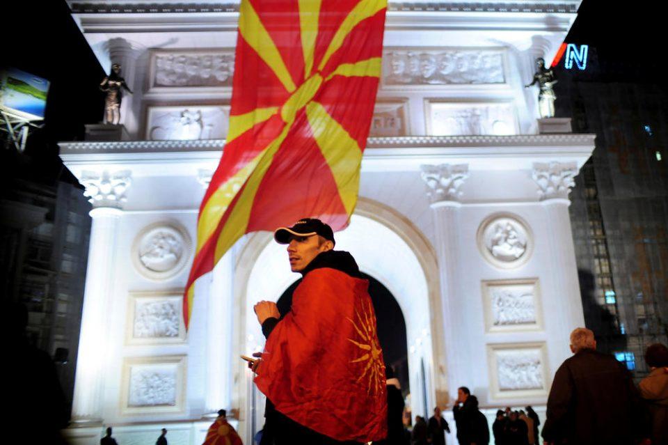 Српски историчар тврди: Ова ќе биде новото име на Македонија